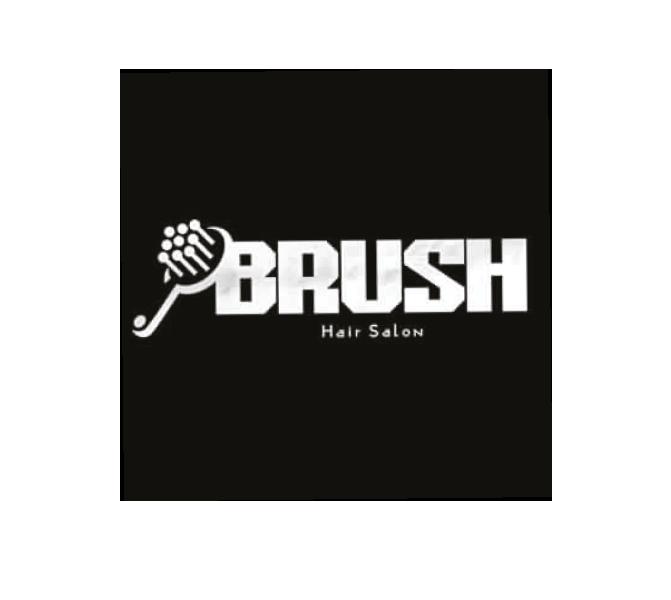 Brush sidi abdel rahman